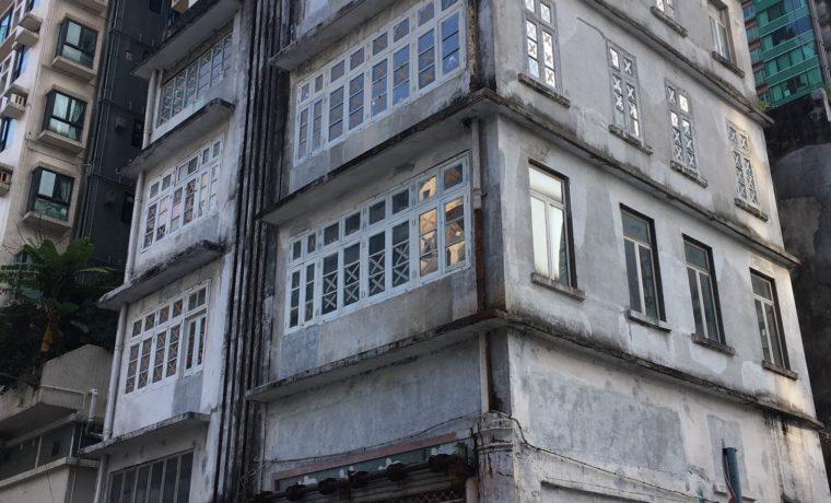 築古マンション